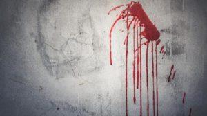 MP Supari Killing