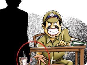 Madhya Pradesh Lokayukta Police Trap