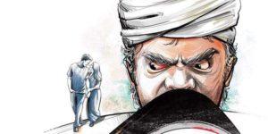 Uttar Pradesh Honour Killing