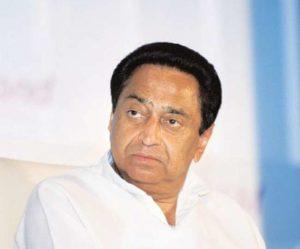 CM Kamalnath