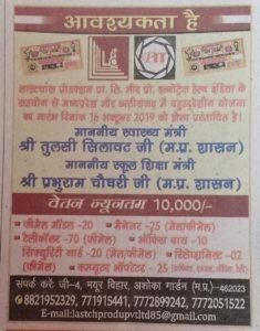 Madhya Pradesh Political Crime