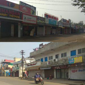 Ayodhya Verdict Effect