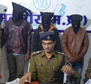 Bandhan Bank Robbery