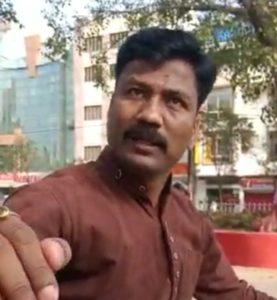 Corrupt Police Constable