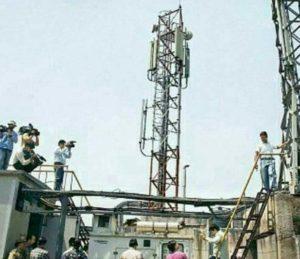 Bhopal Jio Tower Fraud