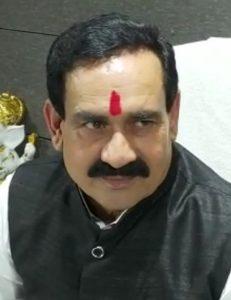 Madhya Pradesh Political Drama
