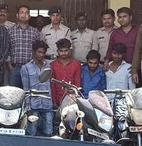 Bhopal Robbery Racket