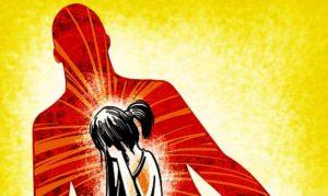 Bhopal Minor Rape Case