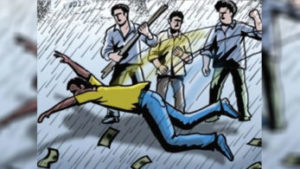 Bhopal Crime