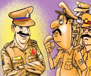 MP Cop News