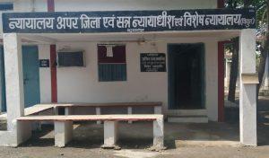 Shajapur Court News