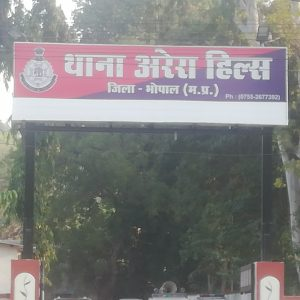 Bhopal News
