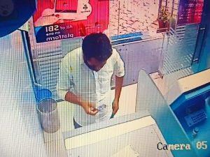 ATM Fraud News