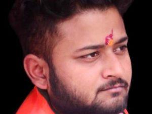 Shajapur News