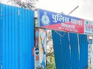 Sohan Gupta Murder Case