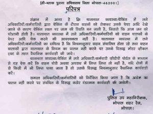 Bhopal Traffic Cop